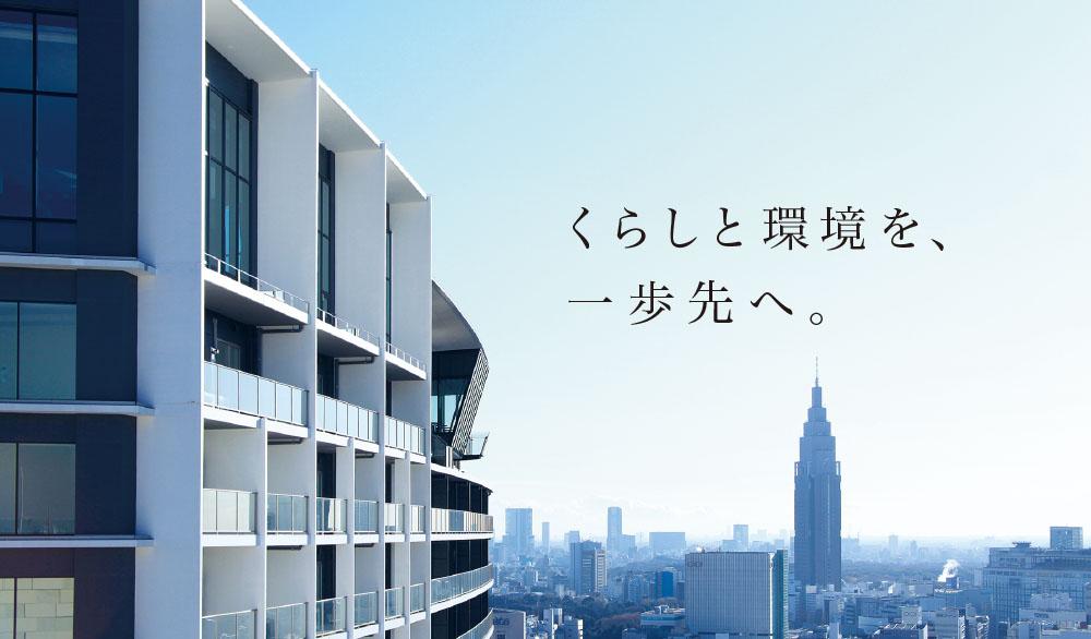 Image result for コンフォリア新宿イーストサイドタワー